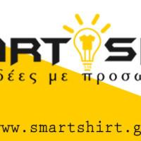 Smartshirt.gr: Έξυπνα τυπωμένα μπλουζάκια εμπνευσμένα από τον διαβήτη μέχρι τον προγραμματισμό