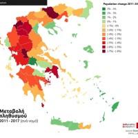 Λάζαρος Μαλούτας: «Φτωχαίνουμε και λιγοστεύουμε!»
