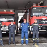 «Εκεί που όλοι φεύγουν, πηγαίνουν οι πυροσβέστες» – Συνέντευξη εφ' όλης της ύλης με τον Διοικητή και Υποδιοικητή της Πυροσβεστικής Υπηρεσίας Κοζάνης