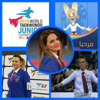 Άρωμα Ελλάδας στο Πρωτάθλημα Taekwondo της Τυνησίας με την διαιτητή από την Κοζάνη κα. Κουτρότσιου Αναστασία