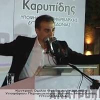 Το βίντεο του Συνδυασμού της Γ. Ζεμπιλιάδου με δηλώσεις που έχει κάνει στο παρελθόν ο Θ. Καρυπίδης για τη ΔΕΗ