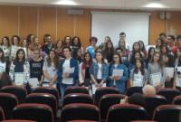 Η αποτίμηση του 1ου Περιφερειακού Διαγωνισμού Ορθογραφίας Δυτικής Μακεδονίας για μαθητές Γ΄ Γυμνασίου – Δείτε τα αποτελέσματα και τις ευχαριστίες των διοργανωτών
