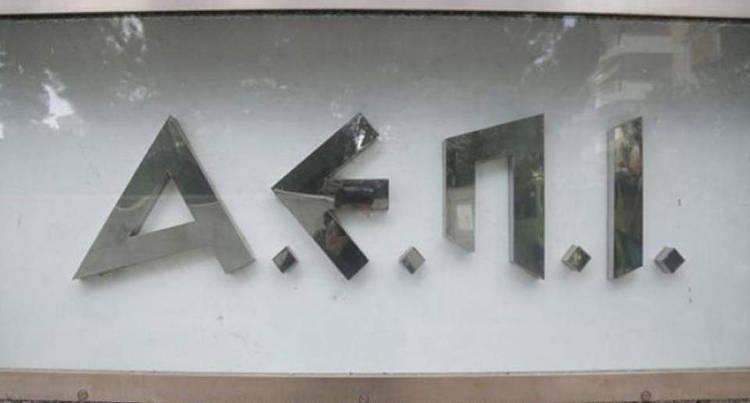 aepi34576435776756