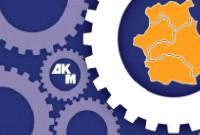 Γενική Συνέλευση της Δημοκρατικής Κίνησης Μηχανικών – Τμήματος Δυτικής Μακεδονίας