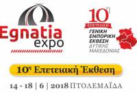 Έναρξη των εργασιών για την 10η επετειακή έκθεση Egnatia Expo 2018 στην Πτολεμαΐδα
