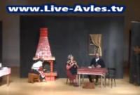 Δείτε τη Θεατρική Παράσταση: «Το Φάντασμα της Μασσαλίας» από την εκδήλωση του Μορφωτικού Ομίλου Σερβίων