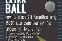 Παρουσίαση του βιβλίου του Γιάννη Βαλτή «Extra ball» στην Κοζάνη