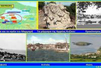 Τα νησιά της Προποντίδος ή τα νησιά του Μαρμαρά – Του Σταύρου Καπλάνογλου