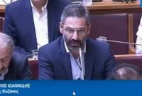Βίντεο: Η παρέμβαση του Δημάρχου Κοζάνης Λευτέρη Ιωαννίδη στην επιτροπή της βουλής για τη ΔΕΗ