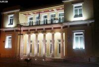 Αυτός είναι ο νέος φωτισμός στο κτίριο του Δημαρχείου Κοζάνης – Δείτε φωτογραφίες