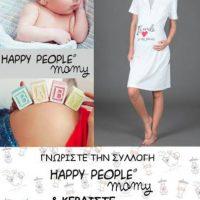 Happy People: Δείτε μόνο στο Πολυκατάστημα Δραγατσίκας στην Κοζάνη