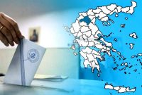 Ο «ανάποδος» Δήμος Κοζάνης επί εποχής «Κλεισθένη» – Του Μιχάλη Αγραφιώτη