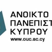 2018-2019:  Αιτήσεις εισδοχής στο Ανοικτό Πανεπιστήμιο Κύπρου – Εξ αποστάσεως σπουδές, προσαρμοσμένες στις ανάγκες σου!