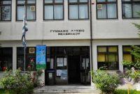 Θεματική εβδομάδα στο γυμνάσιο του Βελβεντού – Δείτε αναλυτικά