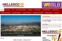 Ανοικτή ενημερωτική εκδήλωση στην Κοζάνη με θέμα τις αυτοφλεγμονώδεις νόσους του εντέρου και του δέρματος