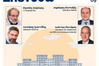 Τι λέει ο Δήμαρχος Κοζάνης για τις προτεραιότητές του στις επόμενες εκλογές, για τη μεταλιγνιτική περίοδο και για τη νέα ΒΙ.ΠΕ Κοζάνης