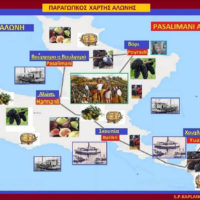 Αλησμόνητες Πατρίδες: Αλώνη – Πρόκεννος – Νέα Πρόκεννος – Αυλωνία – Αλών – Αλόννησος – Πασαλιμάνι – Του Σταύρου Π. Καπλάνογλου