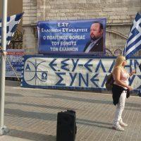 Συγκέντρωση – ενημέρωση από τους οπαδούς του Σώρρα στην κεντρική πλατεία Κοζάνης – Δείτε φωτογραφίες