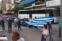 «Μακεδονία Ξακουστή» στο κέντρο της Κοζάνης από διαδηλωτές του Πισοδερίου για το Μακεδονικό ζήτημα! Δείτε βίντεο και φωτογραφίες