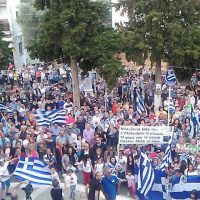 Πλήθος κόσμου στη Σιάτιστα για το συλλαλητήριο της Μακεδονίας – Δείτε φωτογραφίες