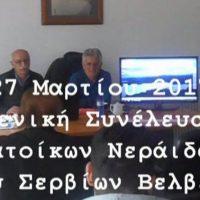 Ξ. Βαΐζογλου: «Πρόεδρος Δ.Σ. με καταγωγή από την Νεράιδα σαμποτάρει την αναπτυξιακή πορεία  της Νεράιδας»