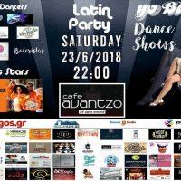 Latin Party Closing Season, Dance shows από την ομάδα Yo Bailo στην Κοζάνη