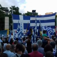 Κατάμεστη από κόσμο η πλατεία Πτολεμαΐδας στο Συλλαλητήριο για τη Μακεδονία – Δείτε φωτογραφίες