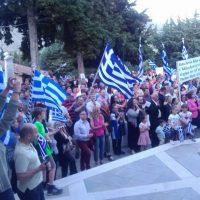 Ευχαριστήριο του Δήμου Βοΐου για το συλλαλητήριο της Σιάτιστας για τη Μακεδονία