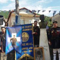 Φόρος τιμής στον Μακεδονομάχο Καπετάν Φούφα από φορείς και πολίτες της Εορδαίας – Δείτε τις φωτογραφίες