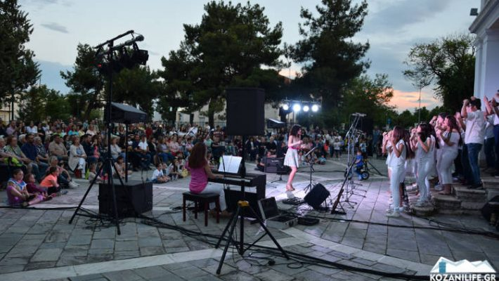 Αυλαία της φετινής χρονιάς για το Δημοτικό Ωδείο Κοζάνης με μια όμορφη συναυλία των μαθητών – Δείτε βίντεο και φωτογραφίες
