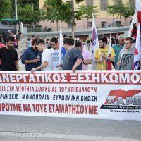 Συγκέντρωση του ΠΑΜΕ στην κεντρική πλατεία Κοζάνης ενάντια στα μέτρα της 4ης αξιολόγησης – Δείτε φωτογραφίες