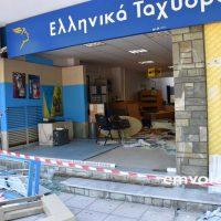Θρασύτατη κλοπή από ενόπλους με λεία το χρηματοκιβώτιο των ΕΛΤΑ στην Αλεξάνδρεια Ημαθίας – Δείτε το βίντεο