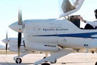 Η νέα σχολή πιλότων στην Κοζάνη Egnatia Aviation κοντά στον Αλέξανδρο Μελισσινό: Κουμπαράδες αγάπης στη μεγάλη συναυλία του Ρόκκου
