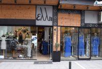 Λευκή νύχτα στο κατάστημα γυναικείας ένδυσης «Έλλη»: Προσφορές έως 50% και πολλές εκπλήξεις!