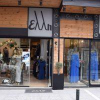 Λευκή νύχτα στο κατάστημα γυναικείας ένδυσης «Έλλη»: Προσφορές από 30% έως 50% και πολλές εκπλήξεις!