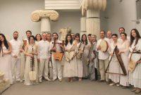 Λασσάνεια 2018: Η «Ορφεία Αρμονία» στο Αρχαιολογικό Μουσείο Αιανής- Ένα μοναδικό ταξίδι στον κόσμο της Αρχαίας ελληνικής Μουσικής