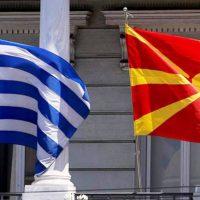 Οργανωμένο σχέδιο δημιουργίας μεγάλου «Μακεδονικού» κράτους – Τι σημαίνει η συμφωνία για τη χώρα μας – Του Μιχάλη Αγραφιώτη