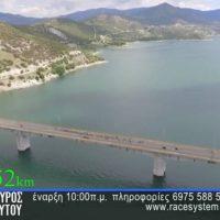 Δείτε το σποτ του 13ου Ποδηλατικού Γύρου Λίμνης Πολυφύτου