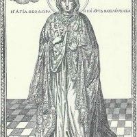 Σύναξη της Αγίας Θεοδώρας βασιλίσσης Άρτης της εκ Σερβίων Μακεδονίας