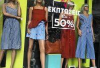 Εκπτώσεις έως 50% στο κατάστημα γυναικείας ένδυσης Even στην Κοζάνη – Η πιο hot προσφορά για την Κυριακή 15/7