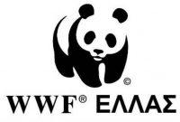 Η WWF Ελλάς στη διαβούλευση για το Εθνικό Ταμείο Δίκαιης Μετάβασης