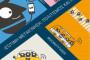 Με ενημερωτική Ημερίδα και Πιλοτική εφαρμογή πεζοδρόμησης της οδού Π. Μελά ξεκινά η Εβδομάδα Κινητικότητας στην Κοζάνη