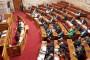 Ψηφίστηκε το νομοσχέδιο για τις λιγνιτικές μονάδες της ΔΕΗ - «Ναι» από τους 4 βουλευτές του ΣΥΡΙΖΑ Κοζάνης