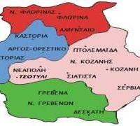 Μείωση της τιμής του πετρελαίου ή επίδομα θέρμανσης στη Δυτική Μακεδονία