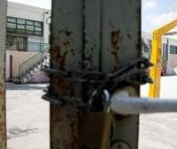Κλειστά αύριο τα δημοτικά σχολεία στους Δήμους Κοζάνης, Βοίου και Σερβίων Βελβεντού