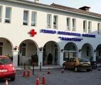 Προσλήψεις προσωπικού σε Φορείς Υγείας & Κοινωνικής Αλληλεγγύης στην Μακεδονία