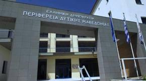 periferia_dit_maked_ktirio9879