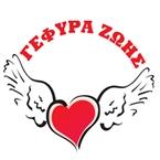 aimodotes_kozanis345343