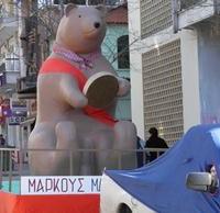 Οι εκδηλώσεις της Μικρής Αποκριάς στην Κοζάνη! Δείτε φωτογραφίες και βίντεο…