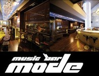 Mode Bar: Τρανή Απουκρά, Αϊ κι τ'χρον'!